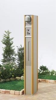 画像:モデノ機能門柱[独立タイプ]